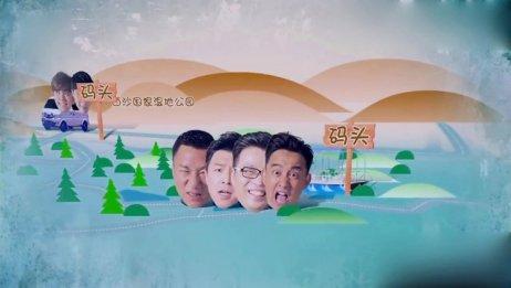 《极限挑战》:黄磊王迅成功获得任务卡,这又是拿到了什么剧本?