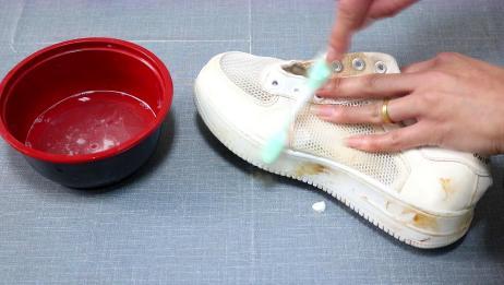 清洁小白鞋,一点牙膏就搞定,鞋子又变白了,学会记得分享