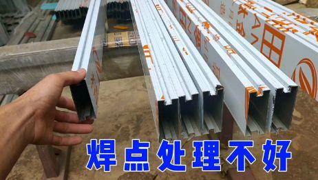 阿平接了些不锈钢钛金异形立柱,焊口不好处理,这活头疼