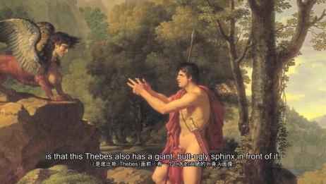 【英语文学】俄狄浦斯王讲了啥?Oedipus Rex