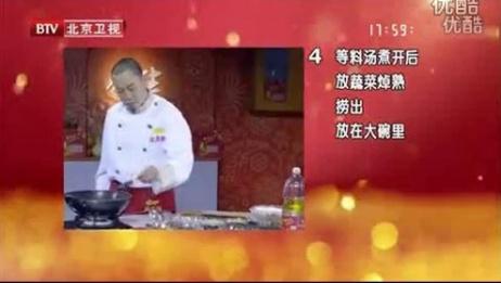 川菜厨王兰明路教你做《水煮肉片》
