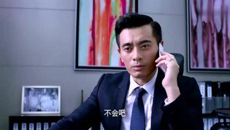 猎场:伊人让林拜赶紧去北京,连机票都给他订好了