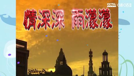 不仅与王一博演《有匪》,赵丽颖还将出演依萍,如萍却让人意外