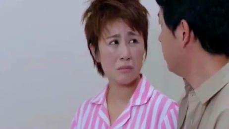 逆流而上的你:刘艾生完孩子失声痛哭,杨光立马着急了,怎么办!