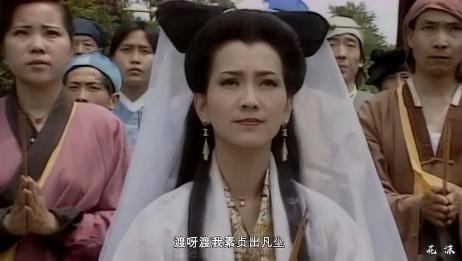 一首经典老歌《青城山下白素贞》好听又好看,小姐姐唱的太好听!