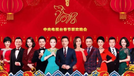 2020央视春晚正式公布主持阵容,新增佟丽娅、胡杏儿,网友:很期待!