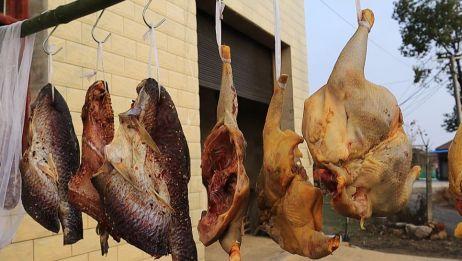 湖北农村过年必备的腊肉腊鱼,这腊货腌制的真到位,你喜欢吃烟熏还是风干