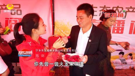"""2020年""""中国农民丰收节"""":相遇丰收年,幸福奔小康"""