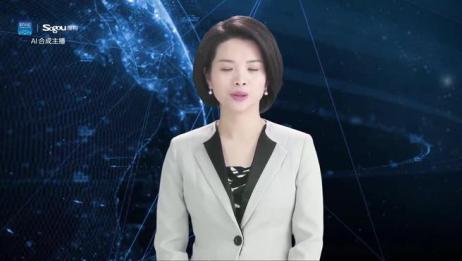 AI合成主播丨北京市属公园参观游览场所全面恢复开放