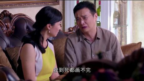 汪俊:《我爱男闺蜜》精彩片段合辑