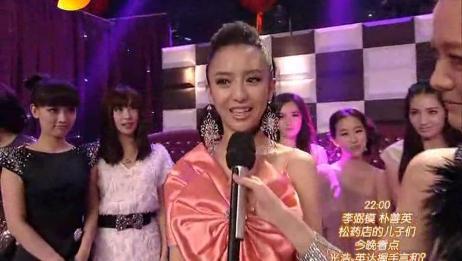 佟丽娅长得真好看,笑起来更美!