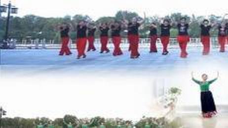 集体《心上的罗加》 山东开心就好广场舞队