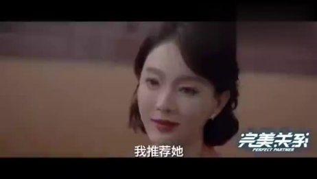湖南卫视2020剧集片单,赵丽颖,杨紫,肖战,王俊凯,佟丽娅~