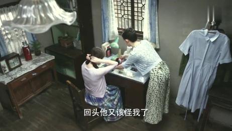 幸福照相馆:主任喂美女吃饭,不料美女执意要梳头还打翻了碗