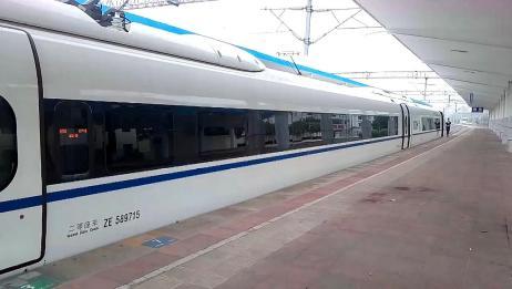 潍坊车站,高铁之旅,乘坐7:22潍坊至北京南始发车G176次列车