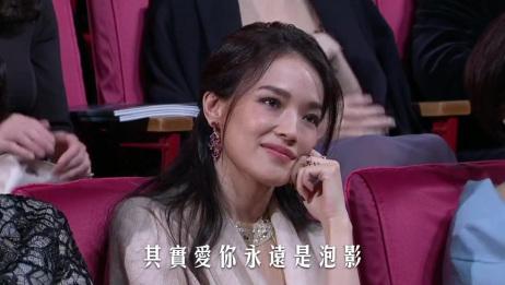 吴奇隆经典歌曲《一天一天等下去》最新现场版
