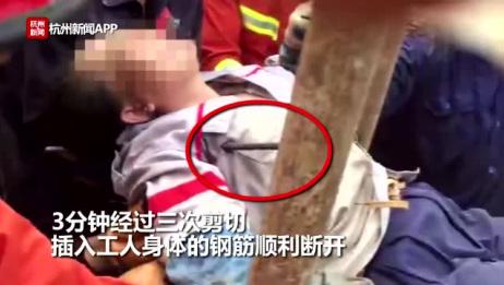 又有工人被钢筋刺穿身体,这次是女工!