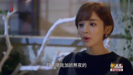 柠檬初上:宁小檬担心左再骏,郑磊表情复杂,网友:心疼郑磊