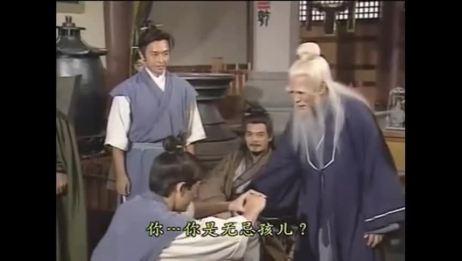 吴启华版《倚天屠龙记》里,张无忌最出风头的几个片段,没有之一
