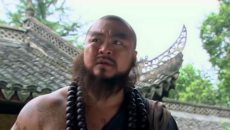 新水浒传:鲁智深路遇瓦罐寺,想进去讨口饭吃,不料没找到人