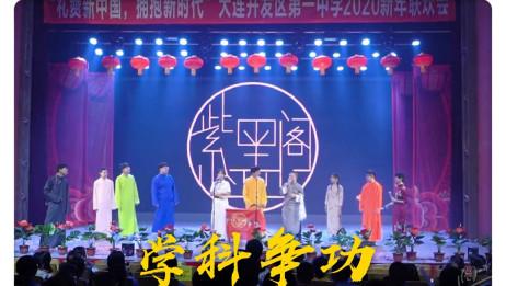 【紫墨阁】学科争功 ——史上最强(sao)学科拟人!