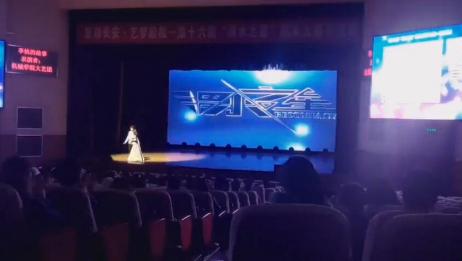 长安大学第十六届渭水之星半决赛机械大艺团《李桃的故事》
