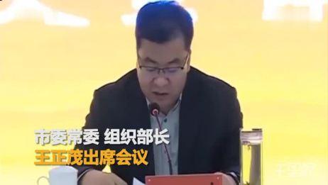 「甘肃」共青团天水市第七届委员会选举产生新一届领导班子