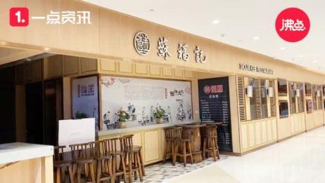 实地探访厨师向炒菜锅吐口水商场 餐厅已停业整顿