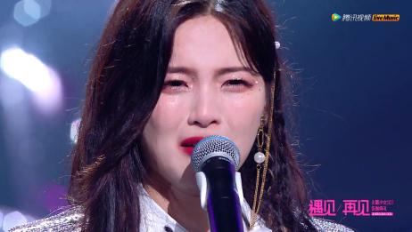 火箭少女解散杨超越痛哭:老天它不一定是爱