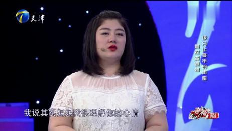 36岁女孩嫁给闺蜜儿子,年龄竟相差11岁,老公一登场,涂磊震惊!