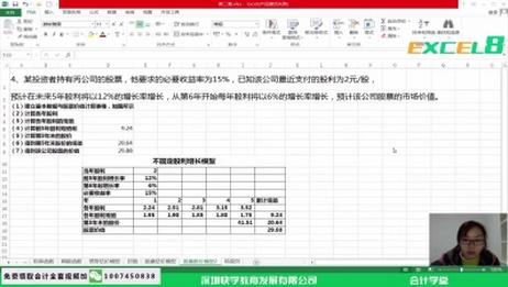 excel会计分录_excel会计课程_excel会计做账系统