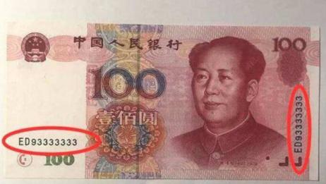 """中国最珍贵的""""麒麟""""纸币!一张价值一套房!全国仅3个人有!"""