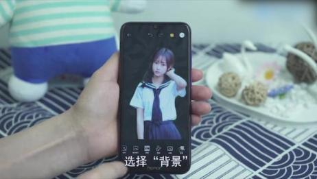 手机怎么给照片改底色