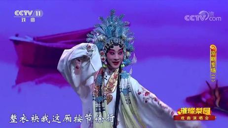 李海燕粉墨登场,演绎京剧《梅妃》选段,就是这个味好听极了