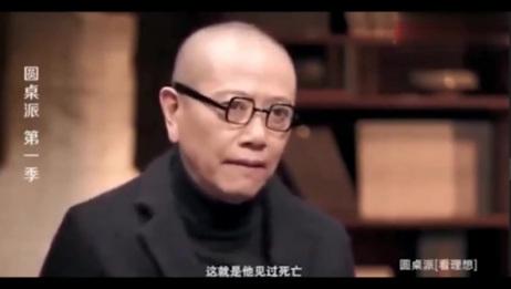 陈丹青:我母亲就像狗一样死了,就是非常没有尊严就死掉了