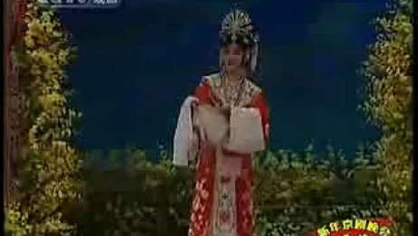 【[07新年京剧晚会集锦]李海燕《梅妃》选段】