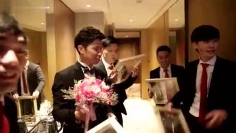 真实婚礼,新郎伴郎差点被伴娘们逼疯,这婚结的