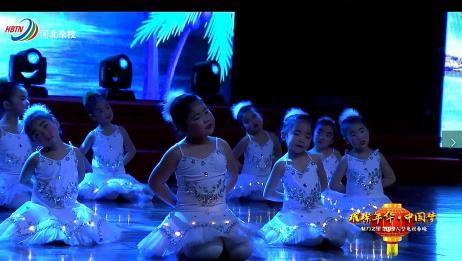 舞蹈《弯弯的月亮》孩子们的舞裙太新颖了,还带亮丽的彩灯