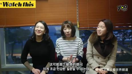 误会!韩国年轻人回答孔子是哪国人:从来没认为他是韩国人