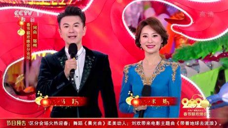 演员佟丽娅首次主持春晚,搭档新人主持尹颂、张舒越
