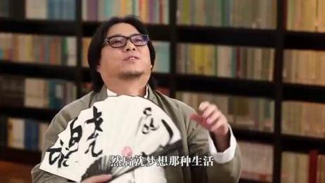 高晓松《晓说》 漫谈金瓶梅之潘金莲和黛玉bh21
