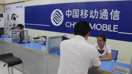 中国移动这次向老用户低头:到底是他良心发现还是玩套路呢?