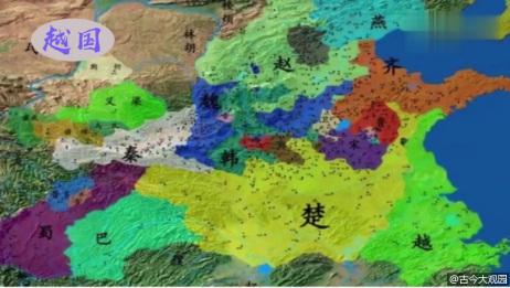 越国简介,快速了解越国千余年的兴衰历史