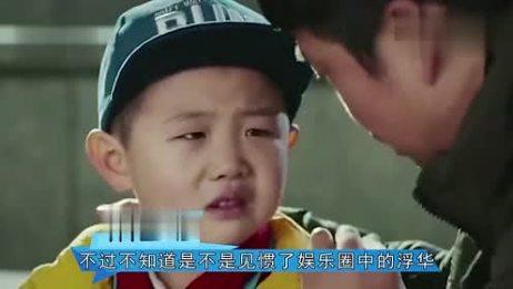 3岁熊孩子因模仿《天堂》走红全国,为家赚上亿,如今却不想上学