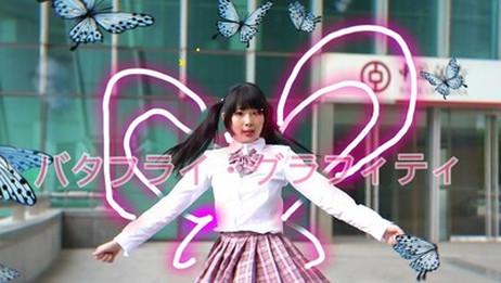 【灵犀绵绵】蝴蝶·涂鸦Butterfly Graffiti