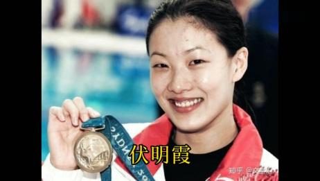 经典回顾:1996年亚特兰大奥运会,中国健儿夺金时刻(2)