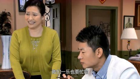 小曼使唤一乐做家务,怎料婆婆当场发飙,妈宝男是真的不能要啊!
