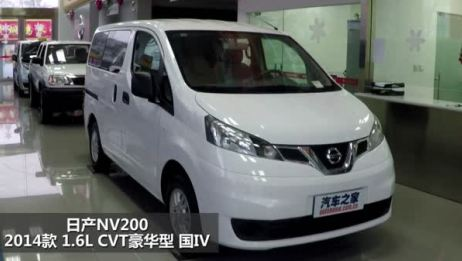 日产NV200 2014款 1.6L CVT豪华型 国IV