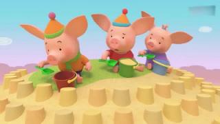 缇娜托尼:沙子都已经弄完了,小猪们接下来没有事情做了