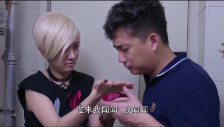 我爱男闺蜜:王晓晨精彩片段合辑,赶紧收藏